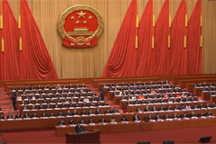 China's Communist Party to hold key meeting in Beijing