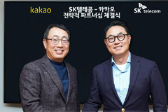 Korea's largest mobile carrier, IT firm join forces in US$256 mil. share swap deal