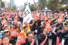 South Korea's ride-hailing service faces charges of operating business without license