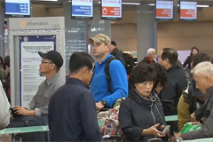 Travelers from S. Korea to Japan down 14.6% y/y in Q3 amid souring Seoul-Tokyo ties