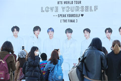 BTS finish world tour with finale in Seoul