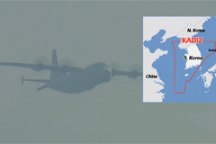 China notified S. Korea through hotline before its miitary aircraft entered KADIZ