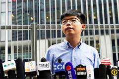 Hong Kong pro-democracy activist Joshua Wong banned from running in local elections
