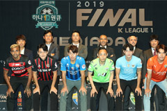 K-league named as world's 6th best football league for social contribution