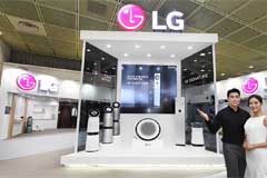 LG Electronics' Q3 operating profit jumps 4.4%, recording largest quarterly result since 2009