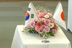 S. Korean, Japanese lawmakers meeting in Japan to find ways to resolve conflicts