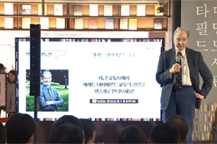 Jared Diamond, renowned author of 'Guns, Germs and Steel' visits S. Korea and doles out advice