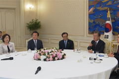 President Moon invites political party leaders for dinner at Blue House