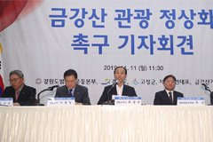 Gangwon-do Province Governor calls for U.S. efforts in resuming Mt. Geumgang tours