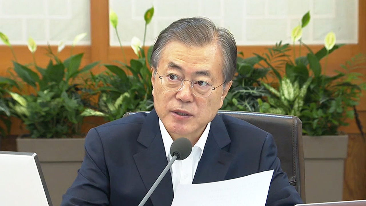 President Moon holds cabinet meeting to expand mutual collaboration in industrial parts and materials