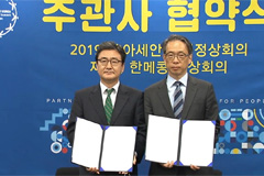 Arirang TV selected as main English broadcaster for Korea-ASEAN special summit