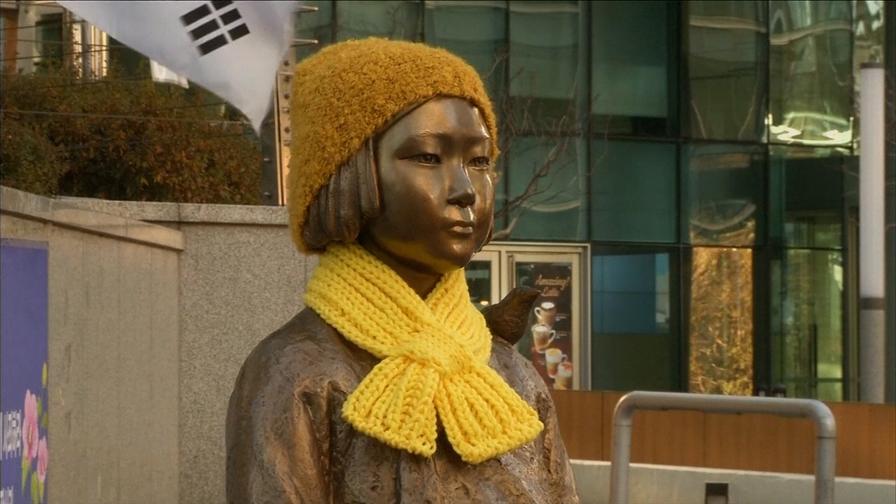 Amnesty International Korea calls on Japan to compensate victims of wartime sexual slavery