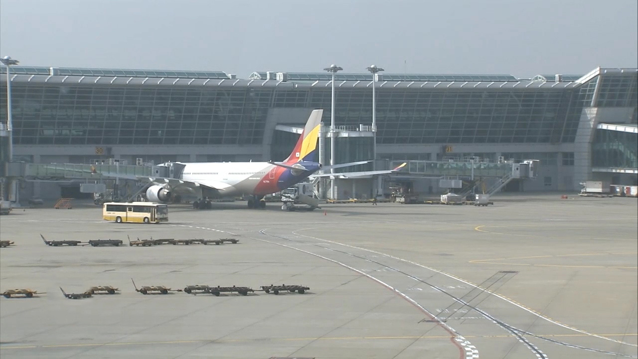 Hyundai consortium named as Asiana Airlines preferred bidder