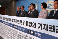 S. Korean lawmakers urge resumption of inter-Korean economic projects
