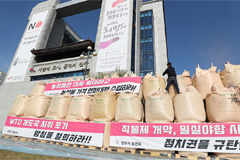 S. Korean farmers protest government's decision to give up WTO developing country status