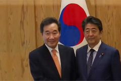 GSOMIA termination and Seoul-Tokyo ties