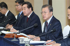President Moon orders expansio