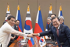 10 days to go until 2019 ASEAN-Korea Summit: Live link up with Philippines president's travel pool