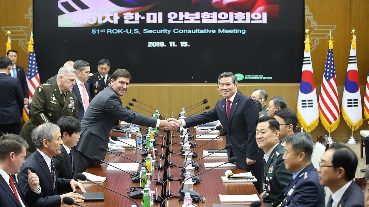 S. Korea-U.S. security meeting held in Seoul