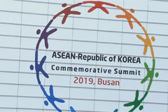 ASEAN media takes a look at host city Busan ahead of Korea-ASEAN Commemorative Summit