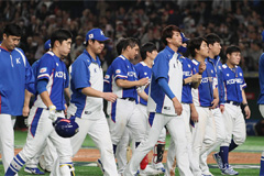 S. Korea loses to Japan at Premier 12 Super round; rematch on Sunday