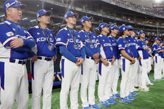 S. Korea falls to Japan to finish second in Premier12 baseball tournament
