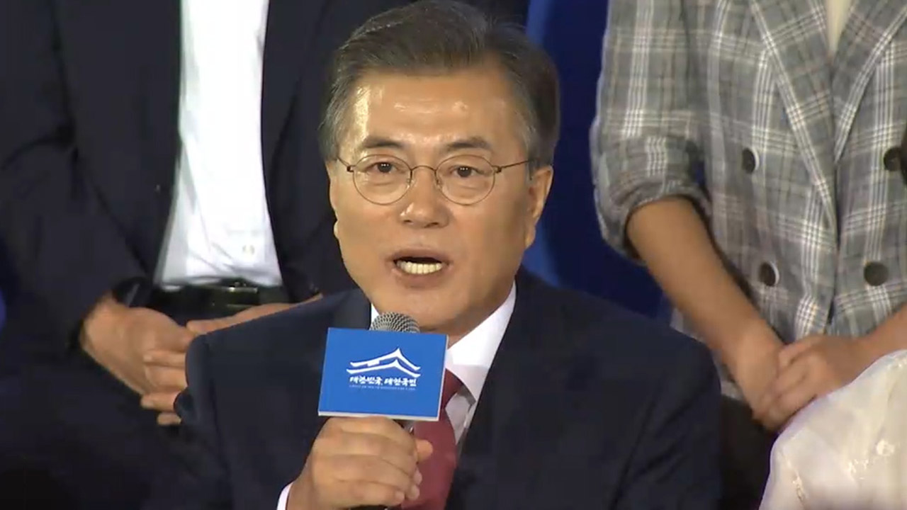 President Moon to hold 'candid talks' with public through televised townhall meeting