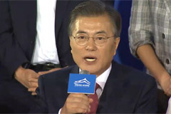 President Moon to hold 'candid