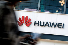 U.S. issues 90-day permit extension allowing American firms to do business with Huawei