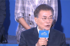 President Moon to discuss stat