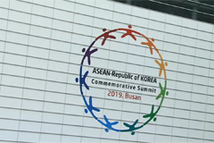 Security forces on full-standby ahead of ASEAN-Korea Commemorative Summits