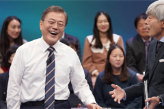President Moon says he will work until end to save GSOMIA