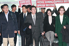 S. Korean lawmakers in Washington for talks on defense cost-sharing issue