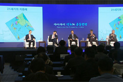 Conference on 'Peace and co-prosperity in Asia' takes place ahead of Korea-ASEAN summit
