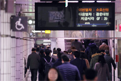 Third day of Korail strike causes inconvenience for passengers