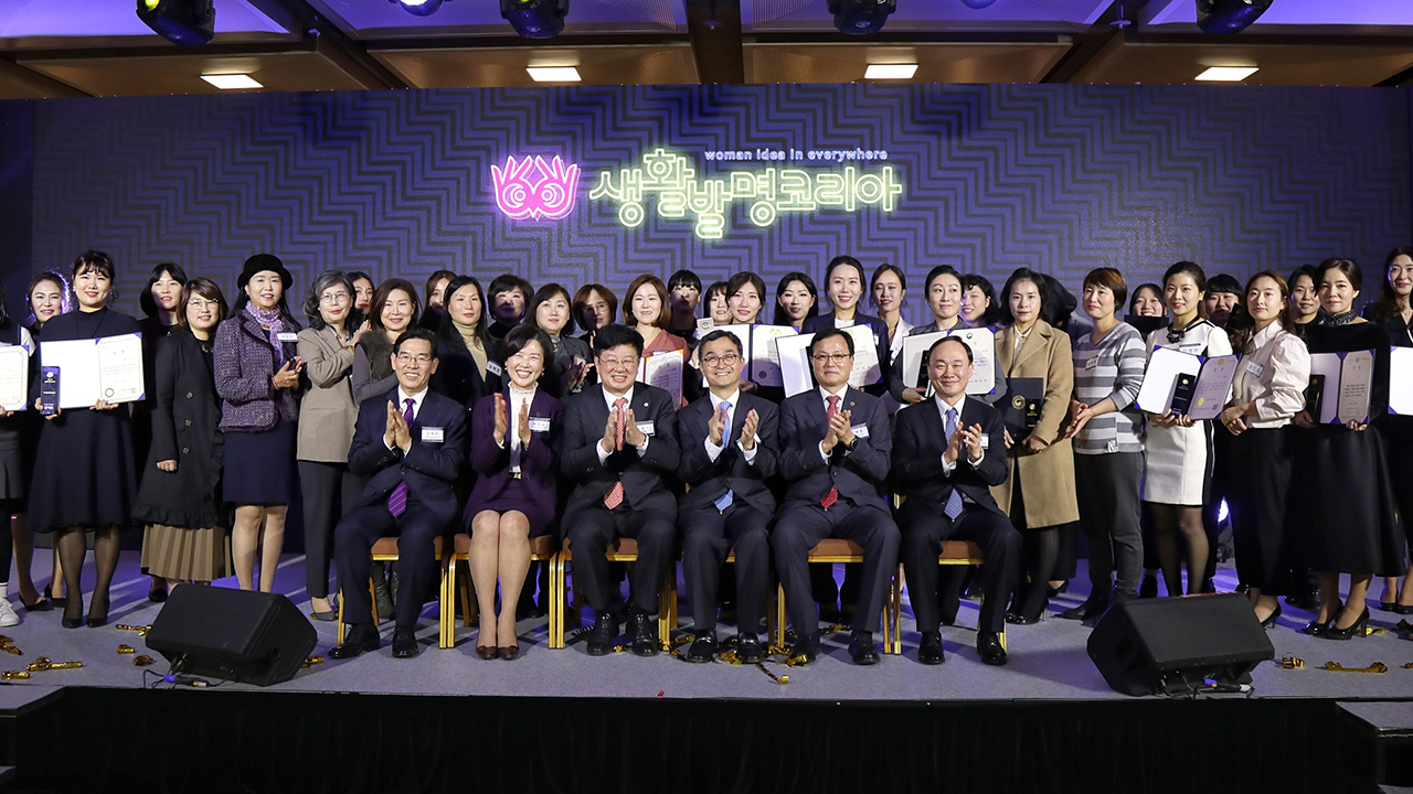 '2019 Life Invention Korea' held to promote female inventors and entrepreneurs