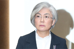 S. Korean FM Kang Kyung-wha heads to Japan for G20 meeting amid GSOMIA expiry suspended
