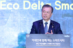 President Moon says S. Korea and ASEAN can be pioneers in smart city industry