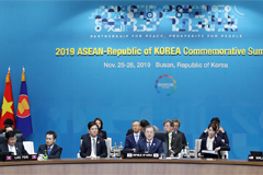 S. Korea, ASEAN to adopt joint statement following sub-sessions on last day of ASEAN-ROK Commemorative Summit