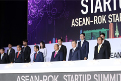 Cooperation in startup ecosystem discussed during ASEAN-Korea Startup Summit