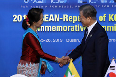 Pres. Moon holds summit with leaders of Myanmar and Laos to discuss mutual prosperity