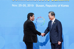S. Korea and Philippines seek to boost cooperation in tourism industry