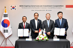 Hyundai Motor to build US$ 1.55 bil. production plant in Indonesia