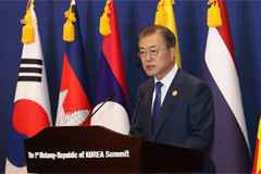 S. Korea, Mekong prioritize seven areas of cooperation during their first summit