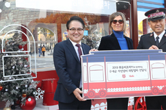 Korean Salvation Army promotes smart pot and Hope Train