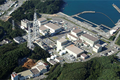 Onagawa power plant given green light by Japan's nuclear watchdog to restart reactor