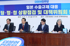 S. Korea's ruling party, gov't, Blue House discuss aftermath of Seoul's conditional extension of GSOMIA