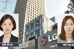 LG Household & Health Care chooses two female young leaders in their 30s as part of personnel changes