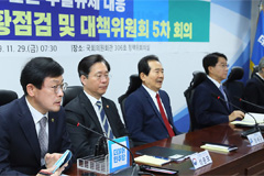 S. Korea's ruling party, gov't, Blue House agree to cooperate to resolve trade dispute with Japan