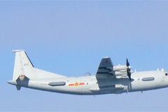 Chinese warplane breaches Korea's air defence zone Friday